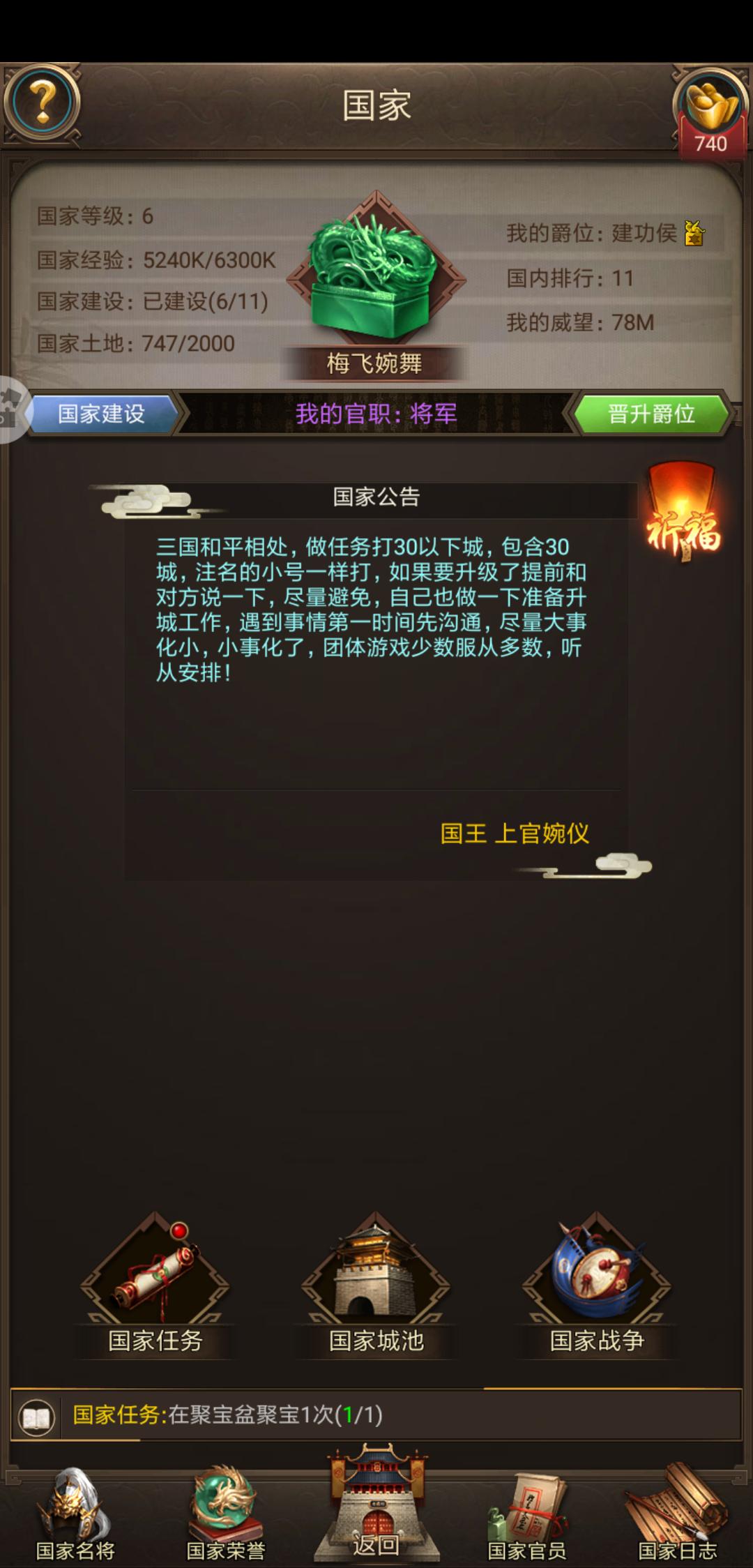 Screenshot_2019-07-04-00-27-51-799_juedi.tatuyin.rxsg.huawei.png