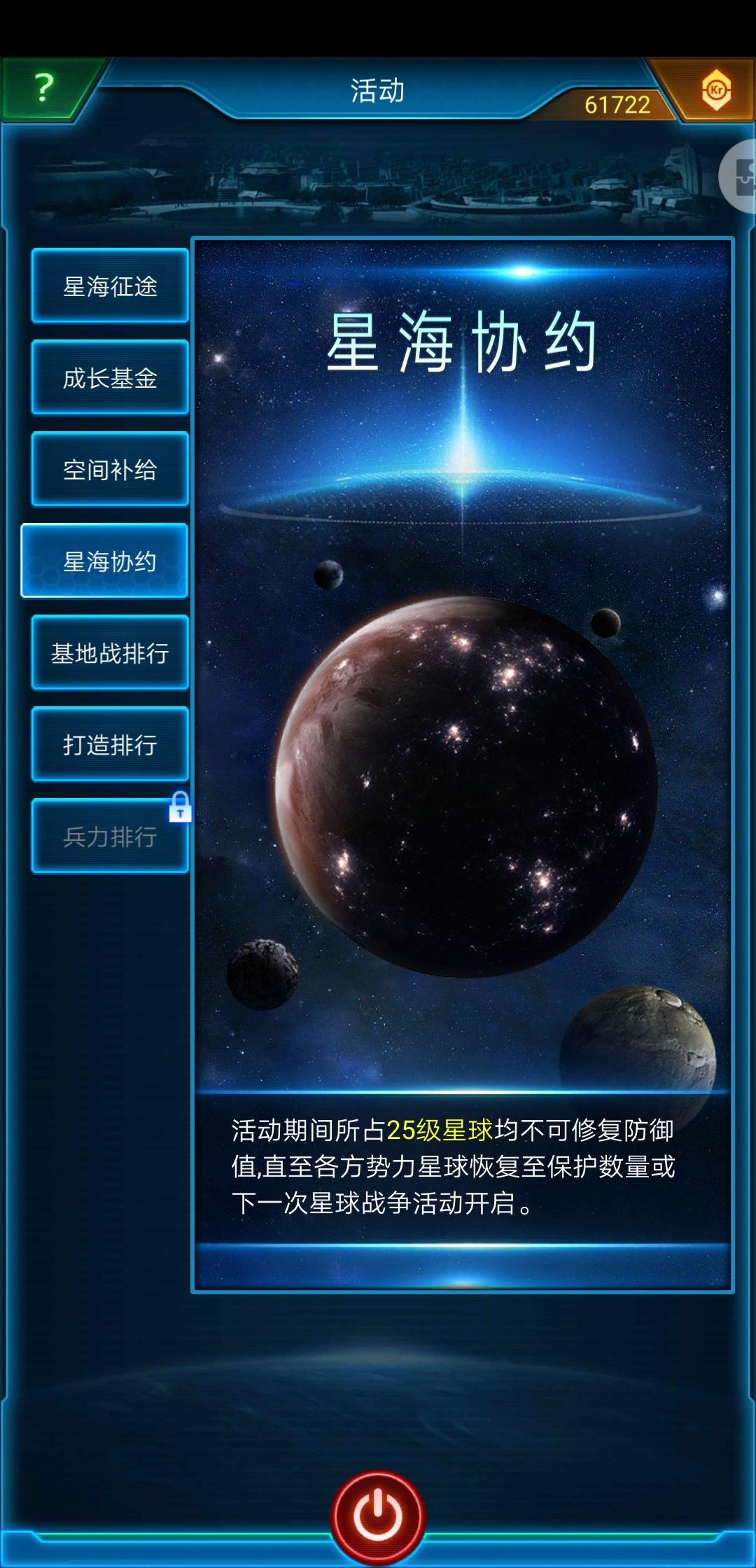 Screenshot_20190706_081151_com.jedigames.p16s.huawei.jpg