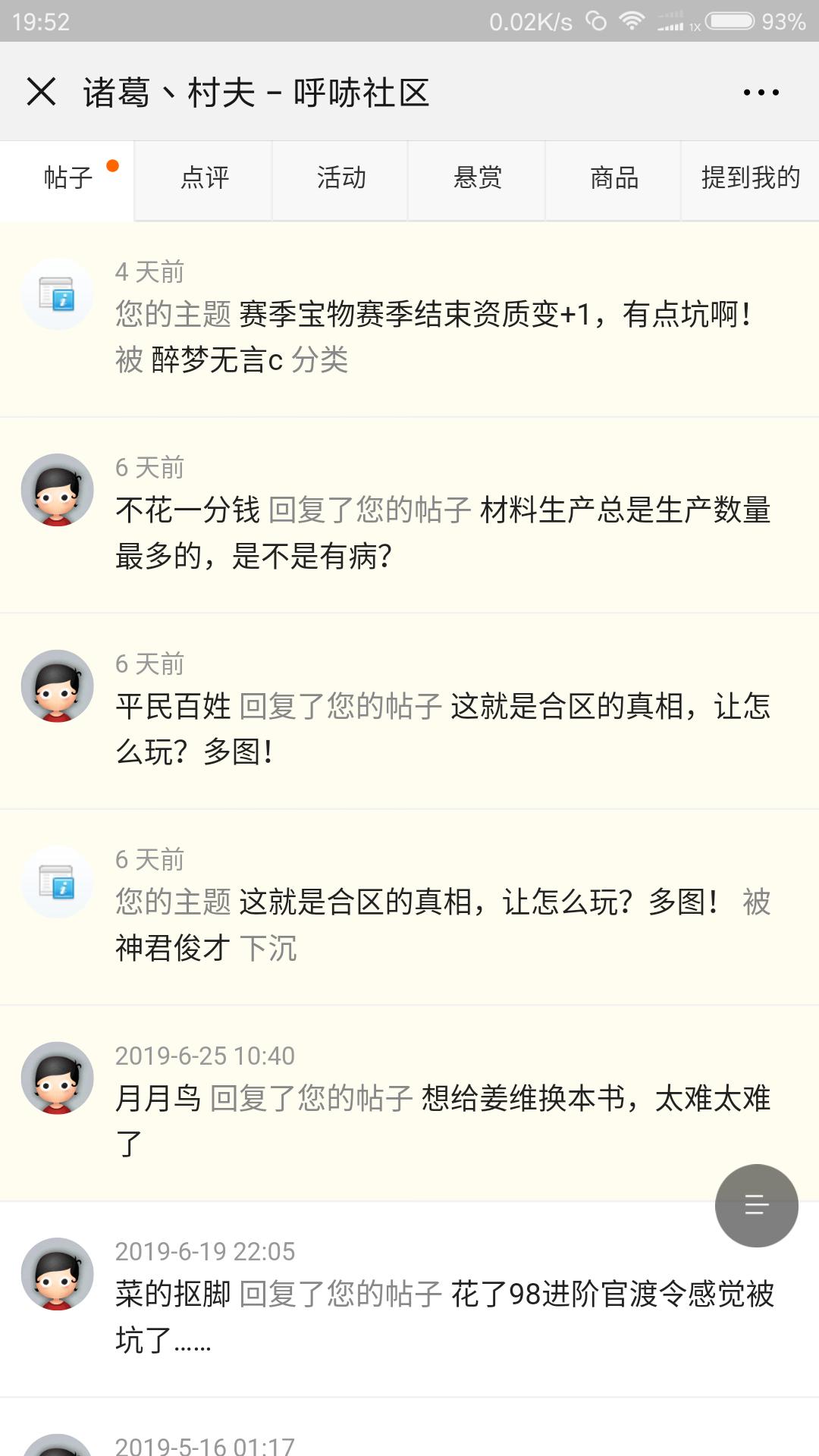 Screenshot_2019-07-07-19-52-14-307_com.tencent.mm.png