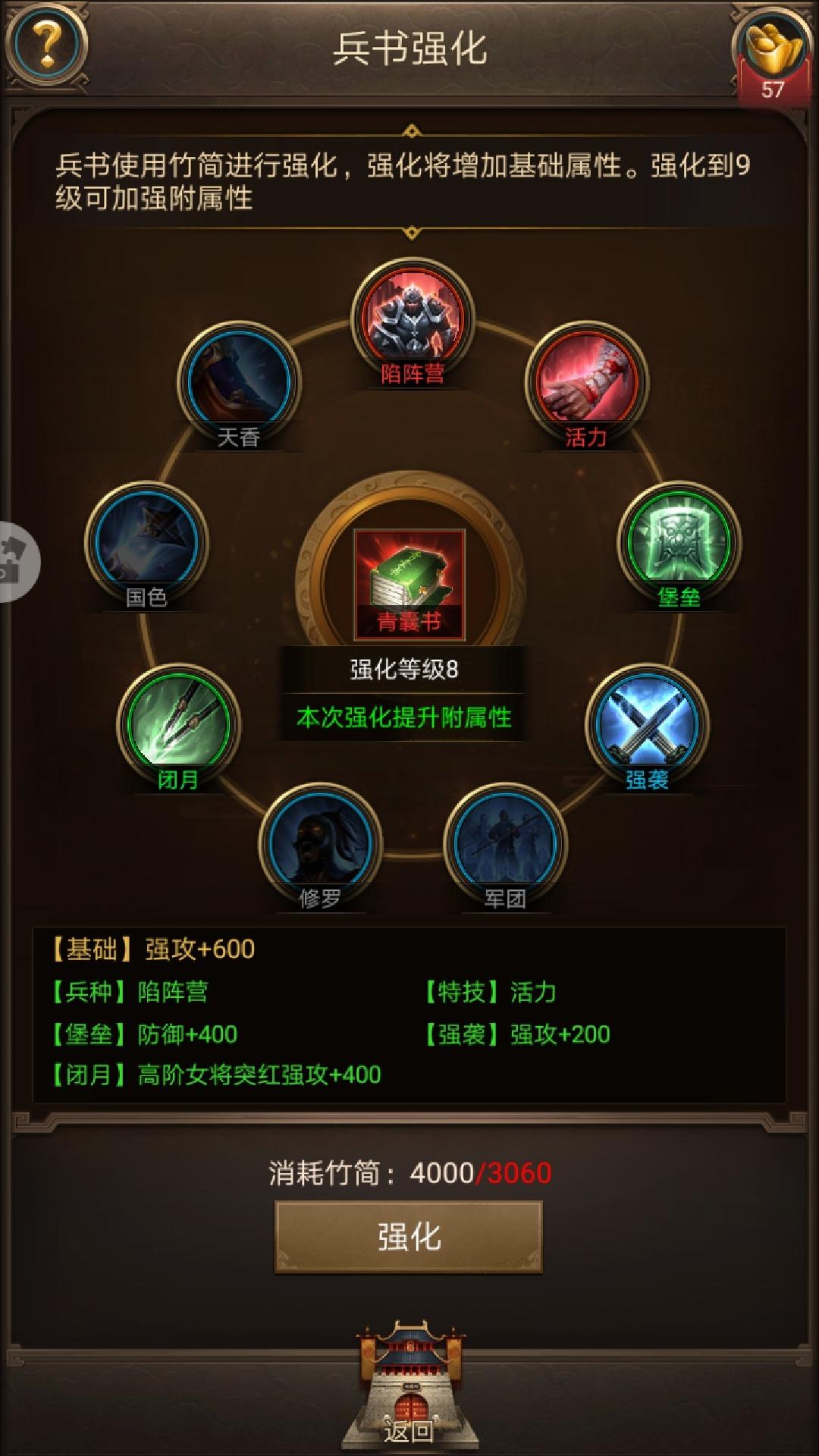 Screenshot_20190710_174748_juedi.tatuyin.rxsg.huawei.jpg