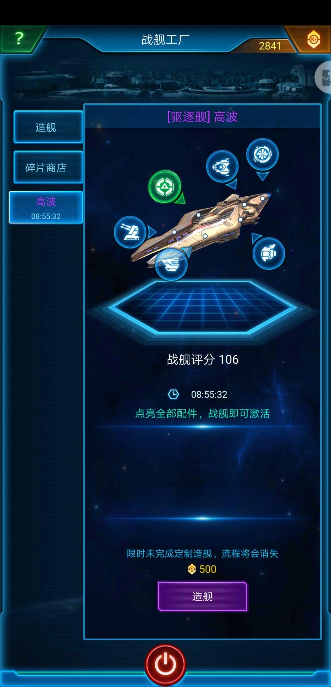 Screenshot_20190713_151838_com.jedigames.p16s.huawei.jpg