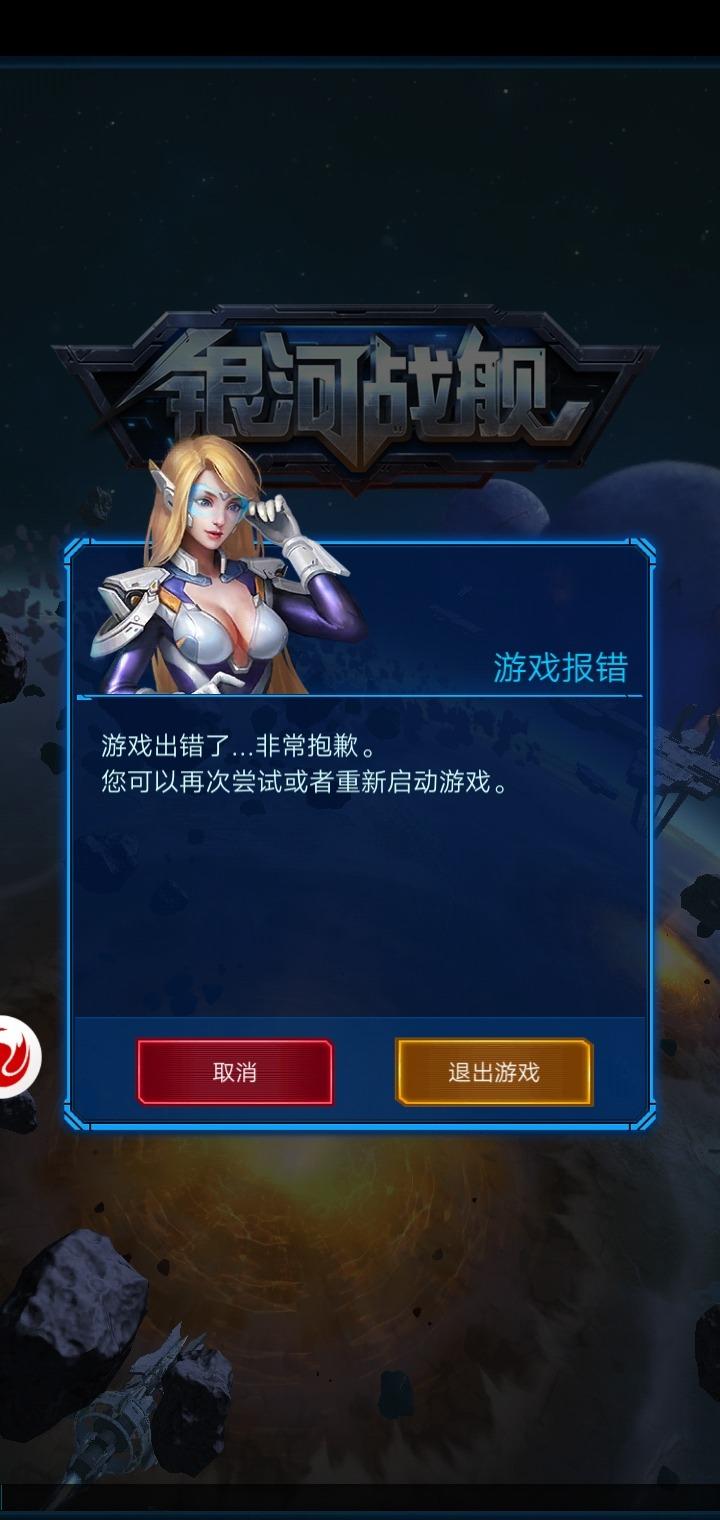Screenshot_20190713_161440.jpg
