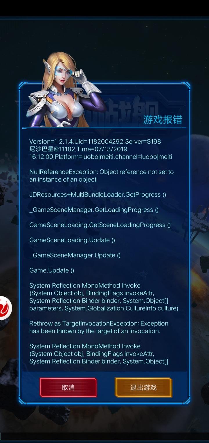 Screenshot_20190713_161845.jpg