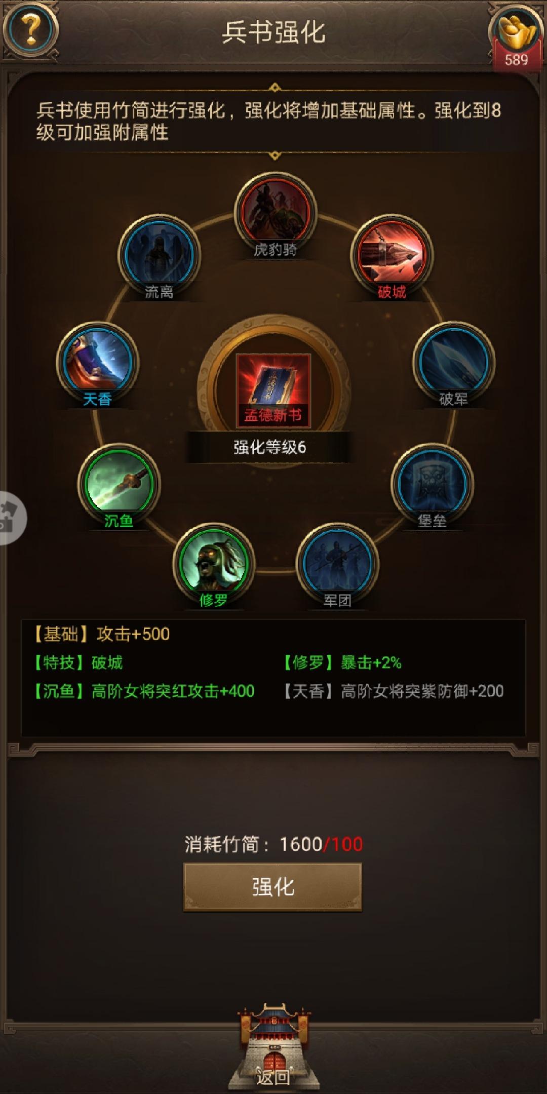 Screenshot_20190713_220611_juedi.tatuyin.rxsg.huawei.jpg