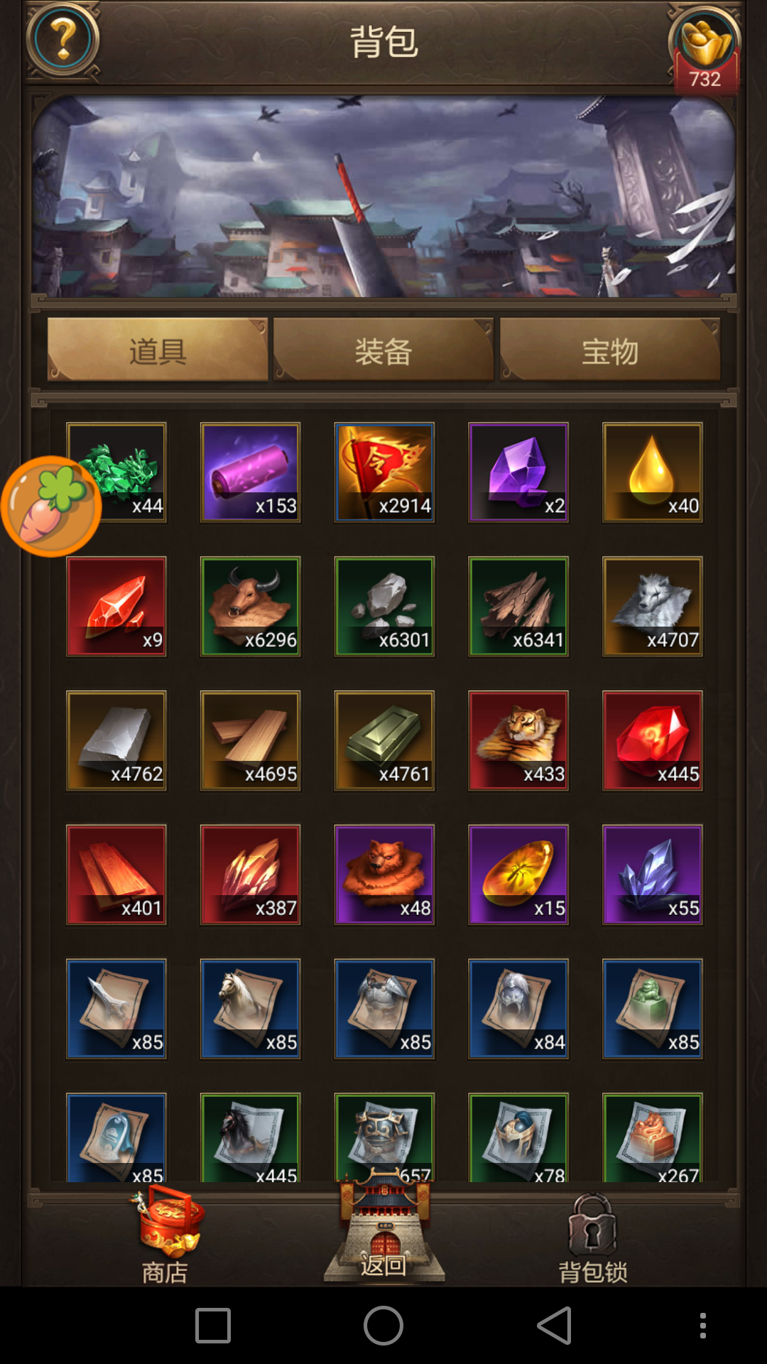 Screenshot_2019-07-14-22-10-24.png