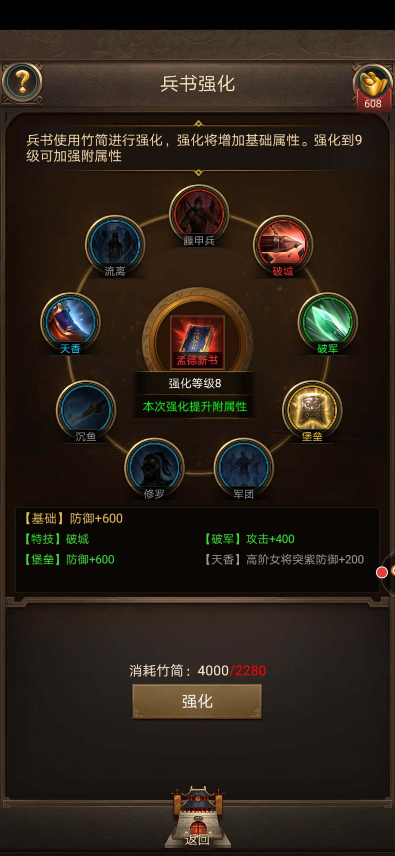 Screenshot_20190715_131902_com.jedigames.p16.uc.jpg