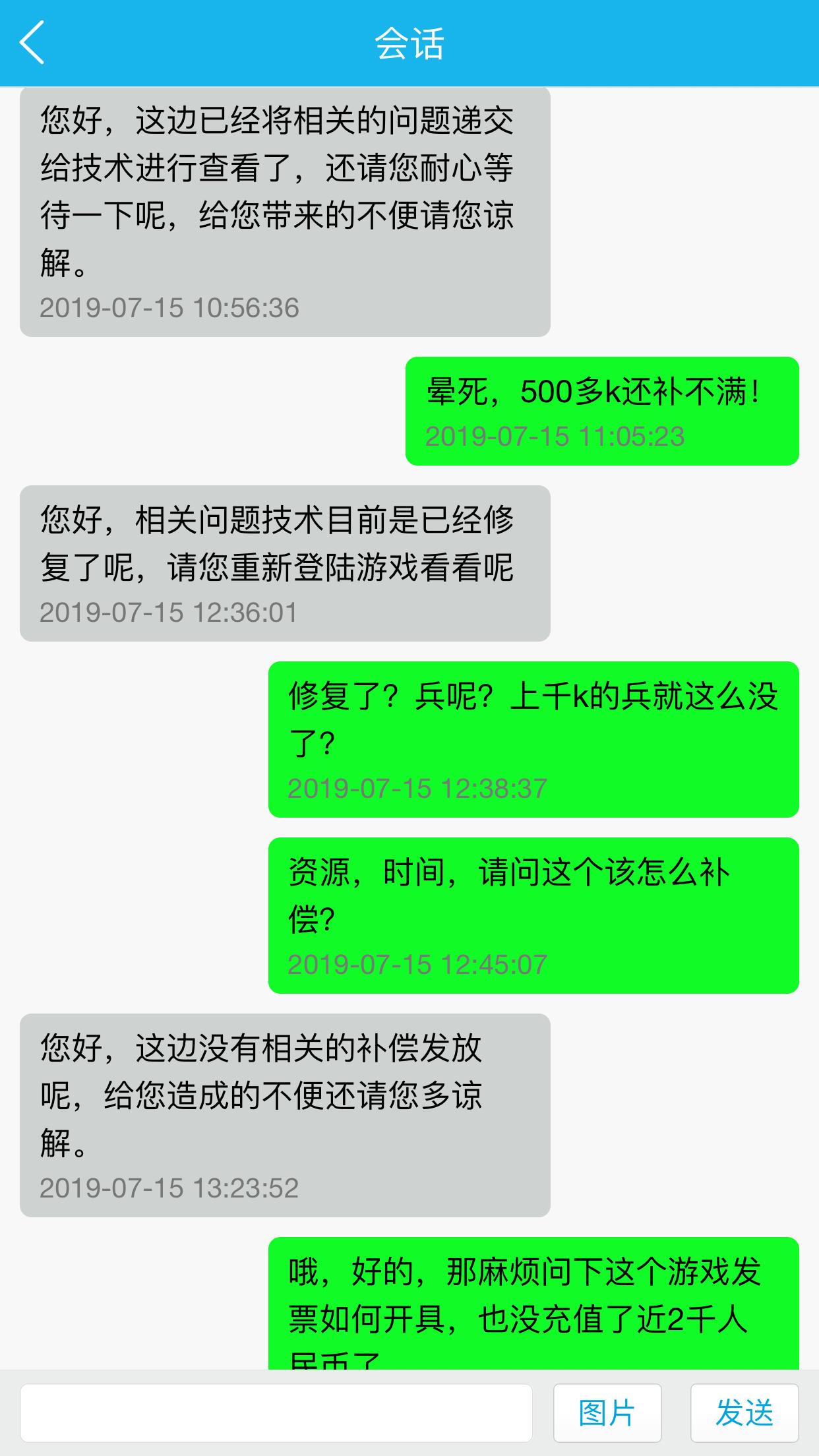 5986C651-582C-4EF3-9906-380D6D7B421A.png