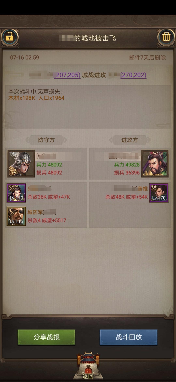 Screenshot_20190715_201517.jpg