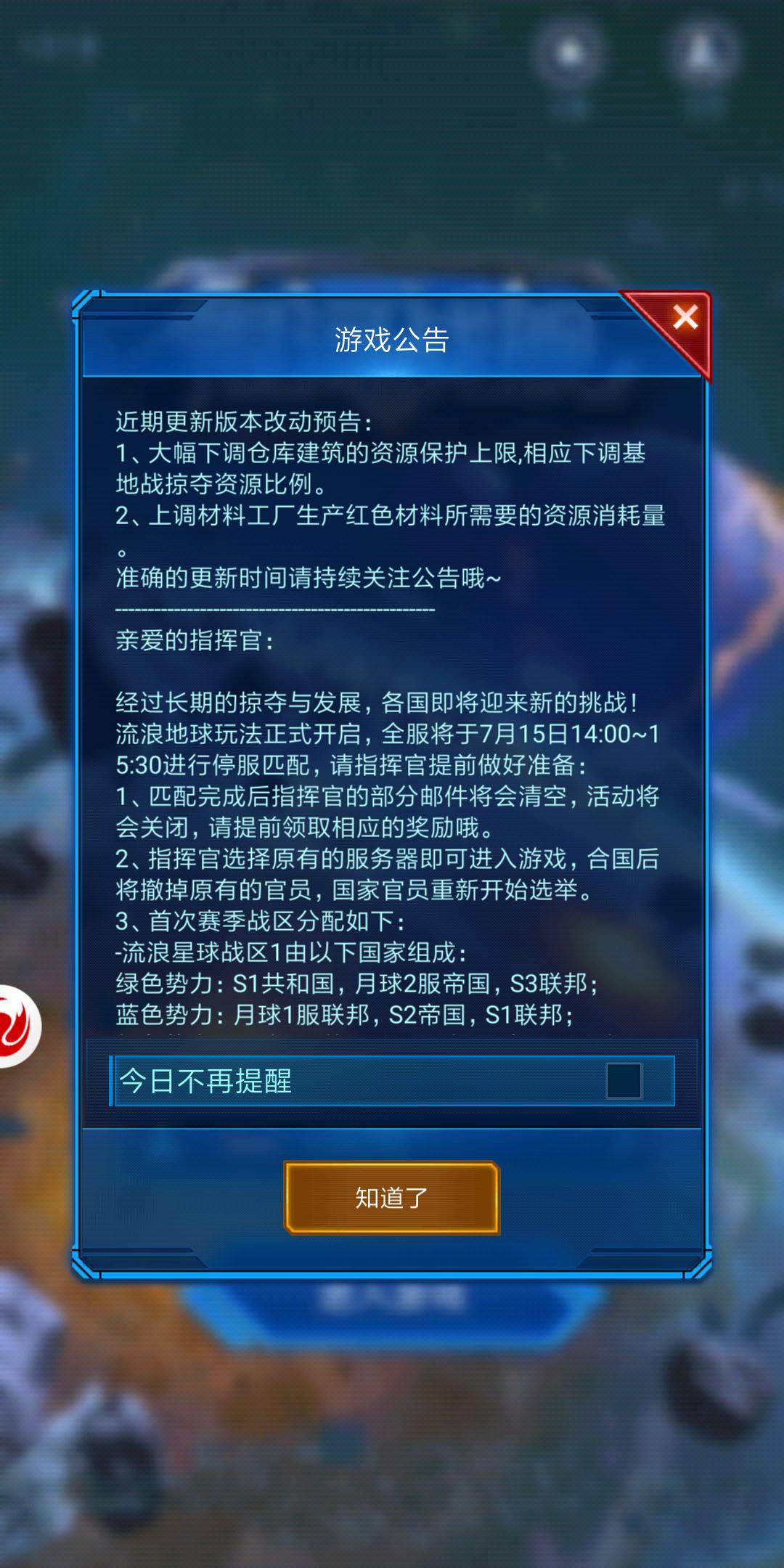 Screenshot_2019-07-16-17-48-01-693_com.yhzj.jedi.yueqiu.png