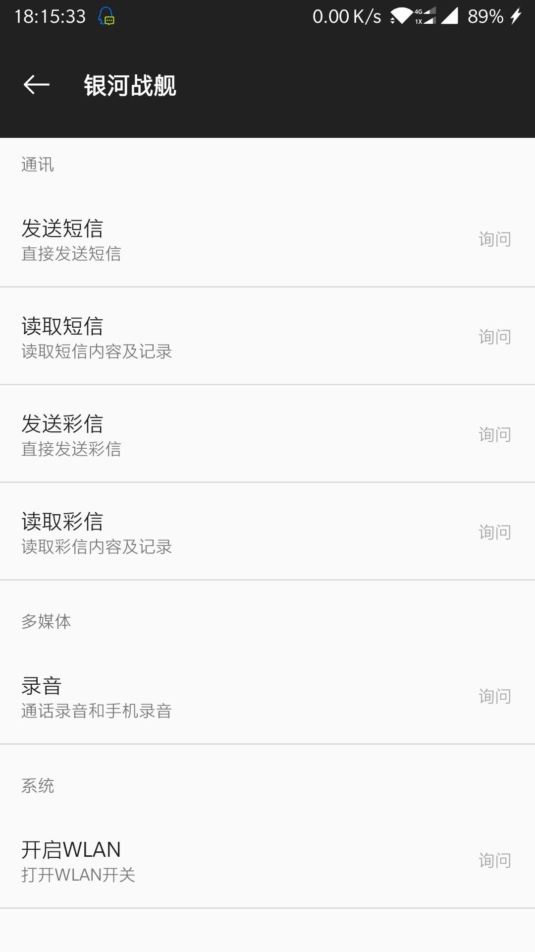 Screenshot_20190719-181534.jpg