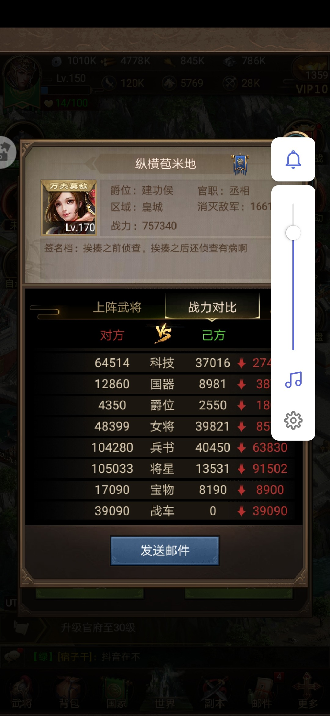 Screenshot_20190723_190333_juedi.tatuyin.rxsg.huawei.jpg