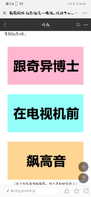 Screenshot_20190725_163610_com.tencent.mm.jpg