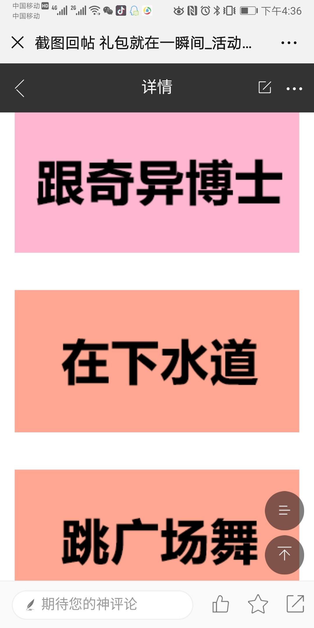 Screenshot_20190725_163648_com.tencent.mm.jpg
