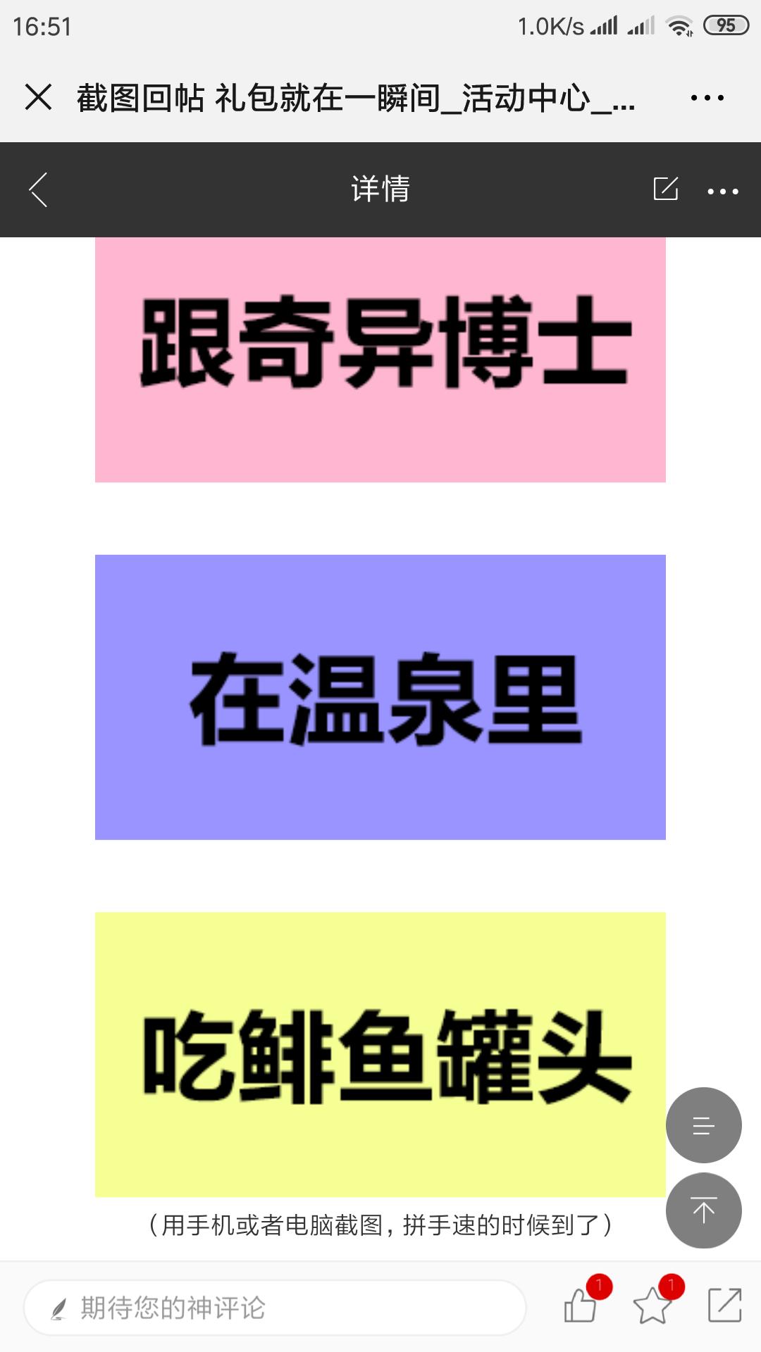 Screenshot_2019-07-25-16-51-18-102_com.tencent.mm.png