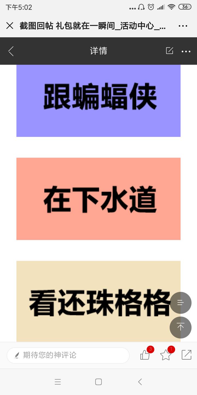 Screenshot_2019-07-25-17-02-17-627_com.tencent.mm.png