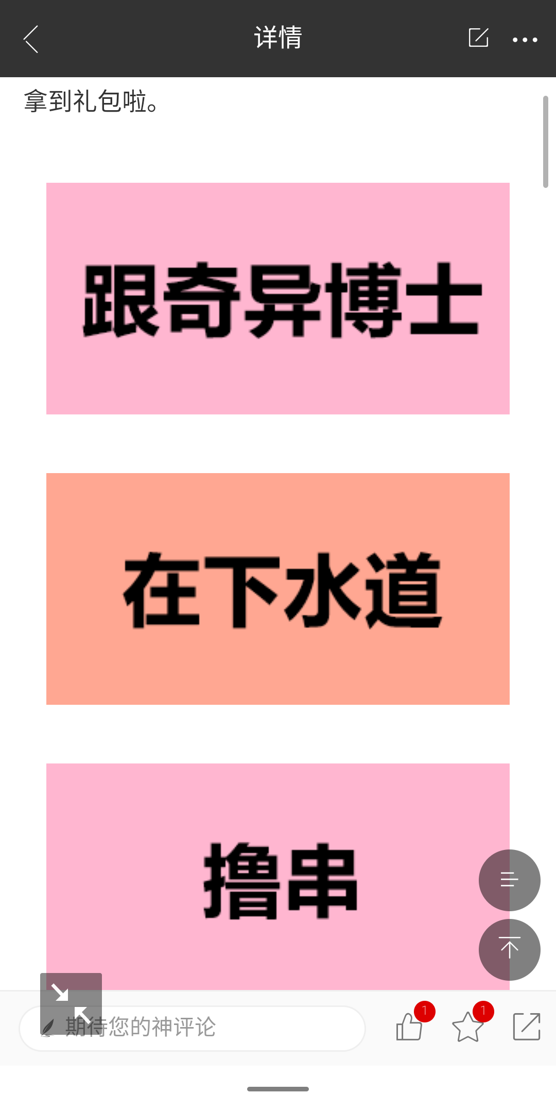 S90725-17124405.png