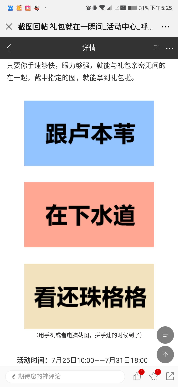 Screenshot_2019-07-25-17-25-44-831_com.tencent.mm.png