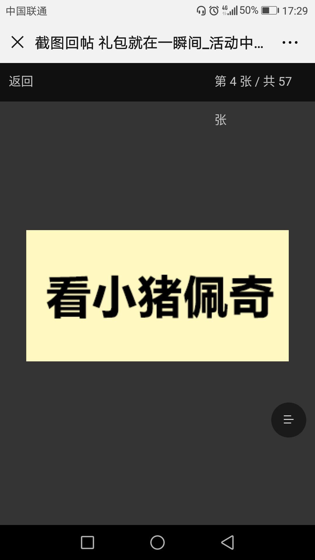Screenshot_20190725-172933.png