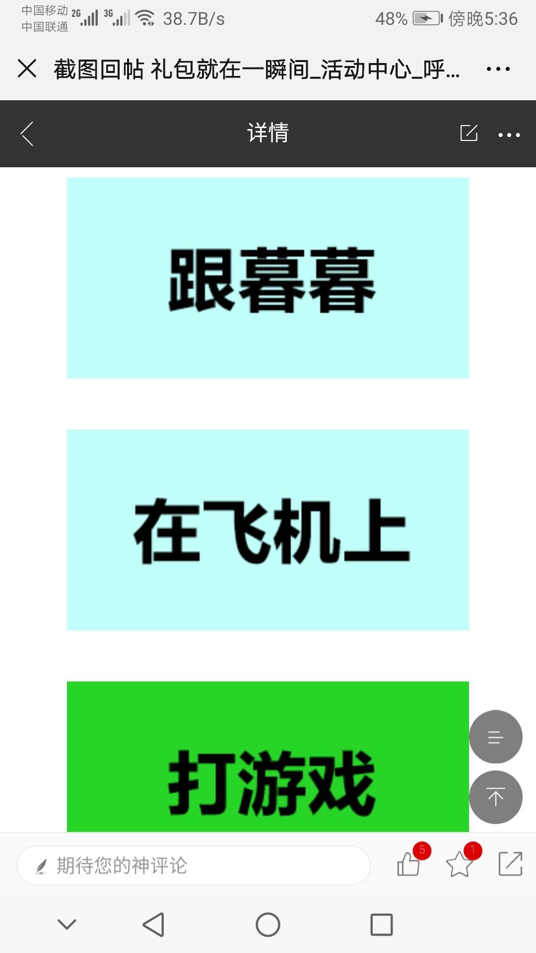 Screenshot_20190725_173620_com.tencent.mm.jpg