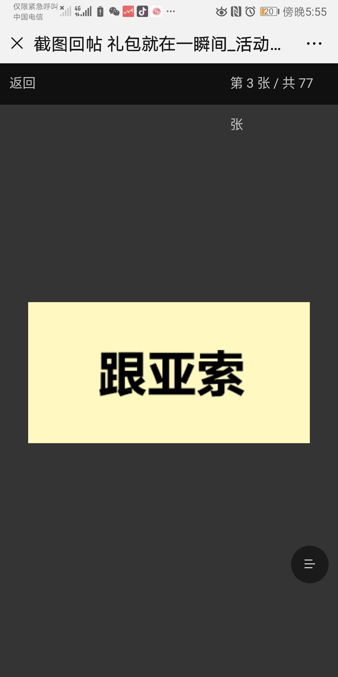 Screenshot_20190725_175525_com.tencent.mm.jpg