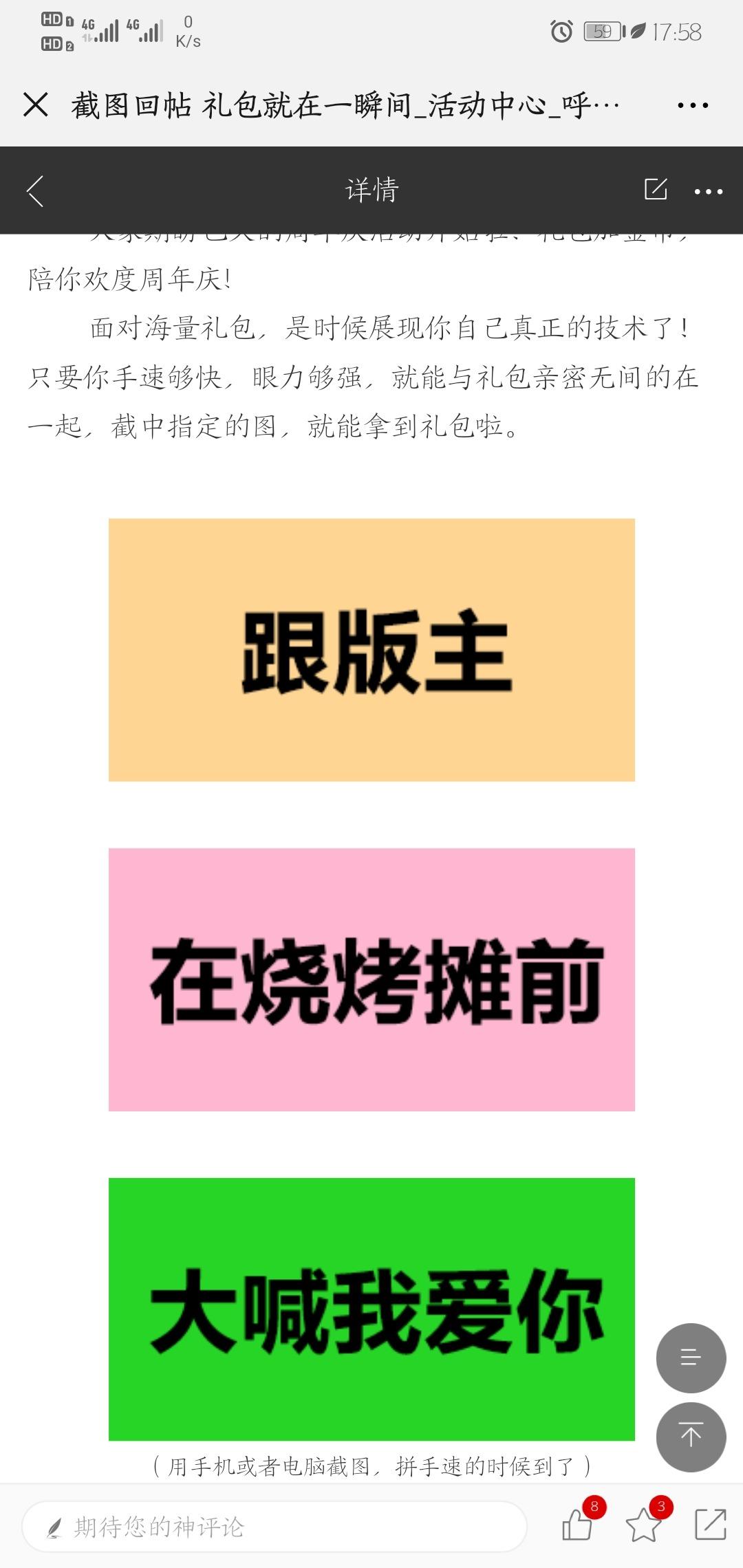 Screenshot_20190725_175833_com.tencent.mm.jpg