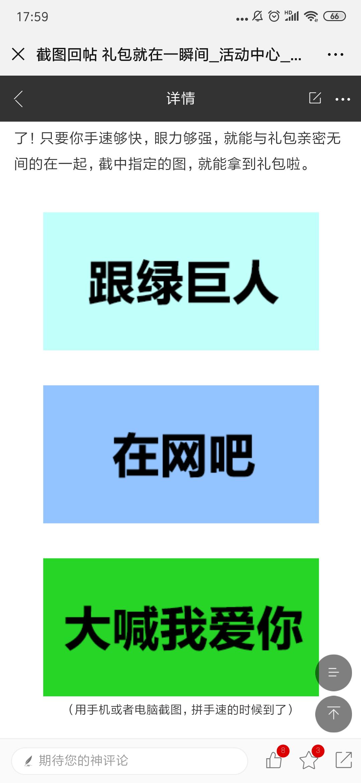 Screenshot_2019-07-25-17-59-44-872_com.tencent.mm.png
