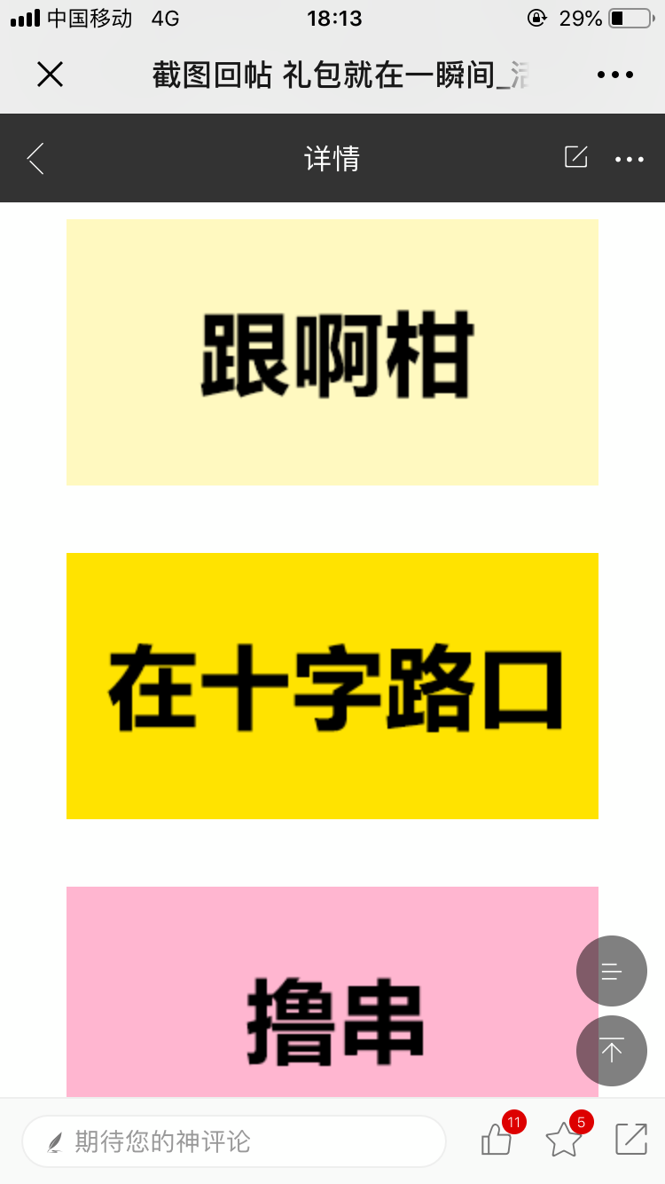 023CCC91-2D8C-4BE5-B63D-A1E9E196456C.png