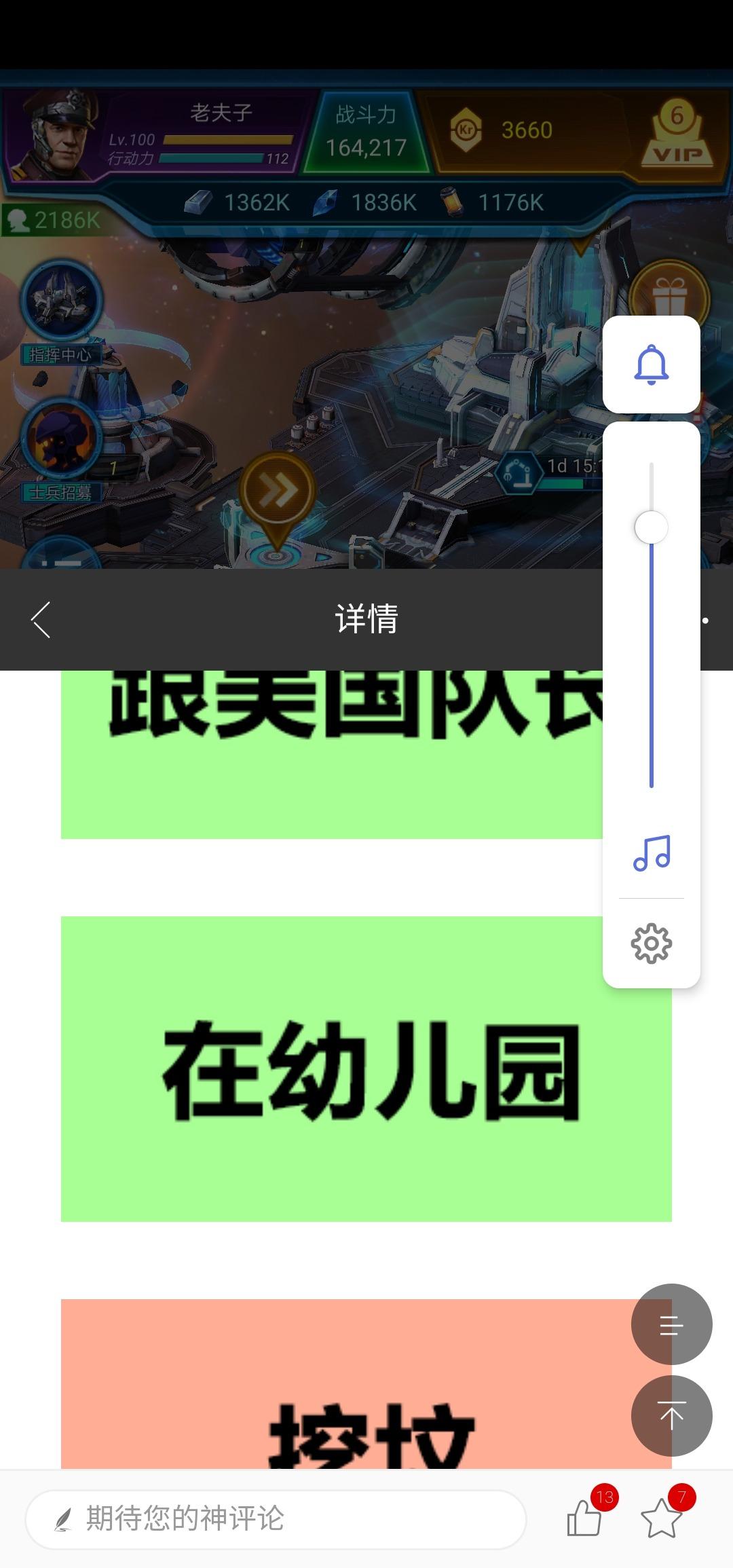 Screenshot_20190725_181417_com.jedigames.p16s.luobo.jpg