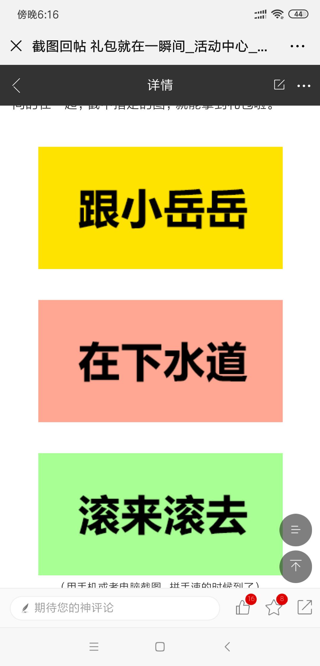 Screenshot_2019-07-25-18-16-09-481_com.tencent.mm.png
