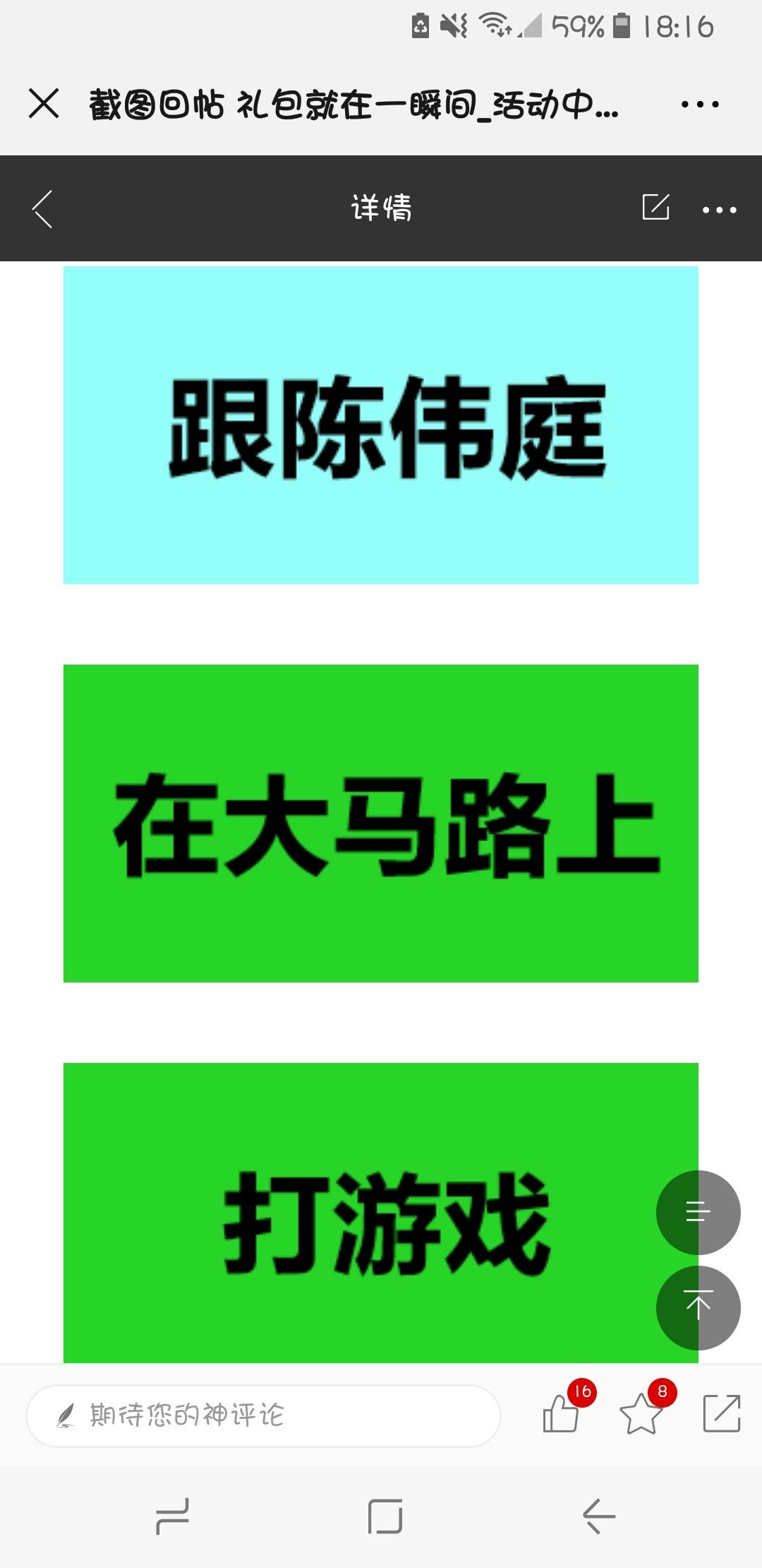 Screenshot_20190725-181607_WeChat.jpg