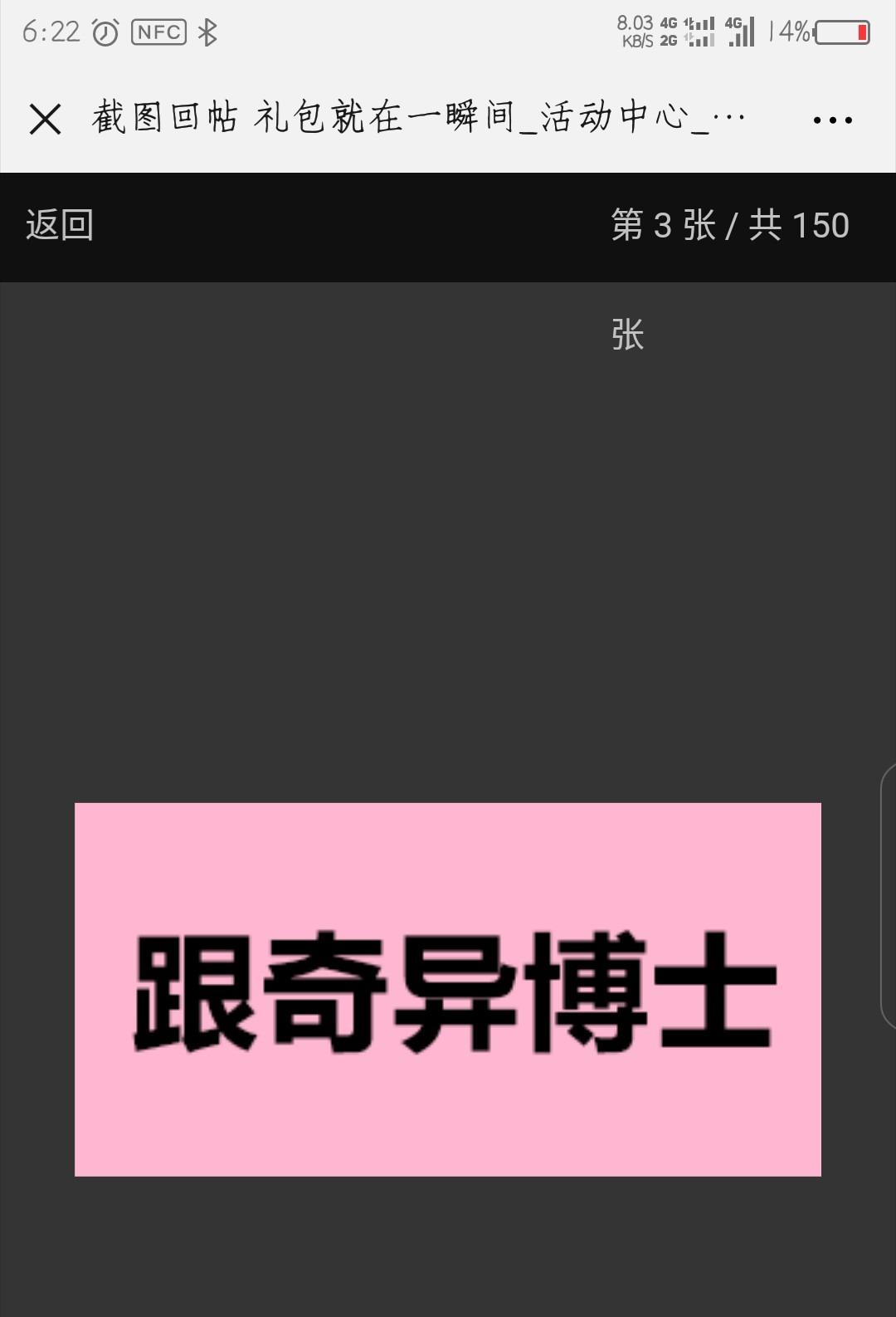 IMG_20190725_182354.jpg