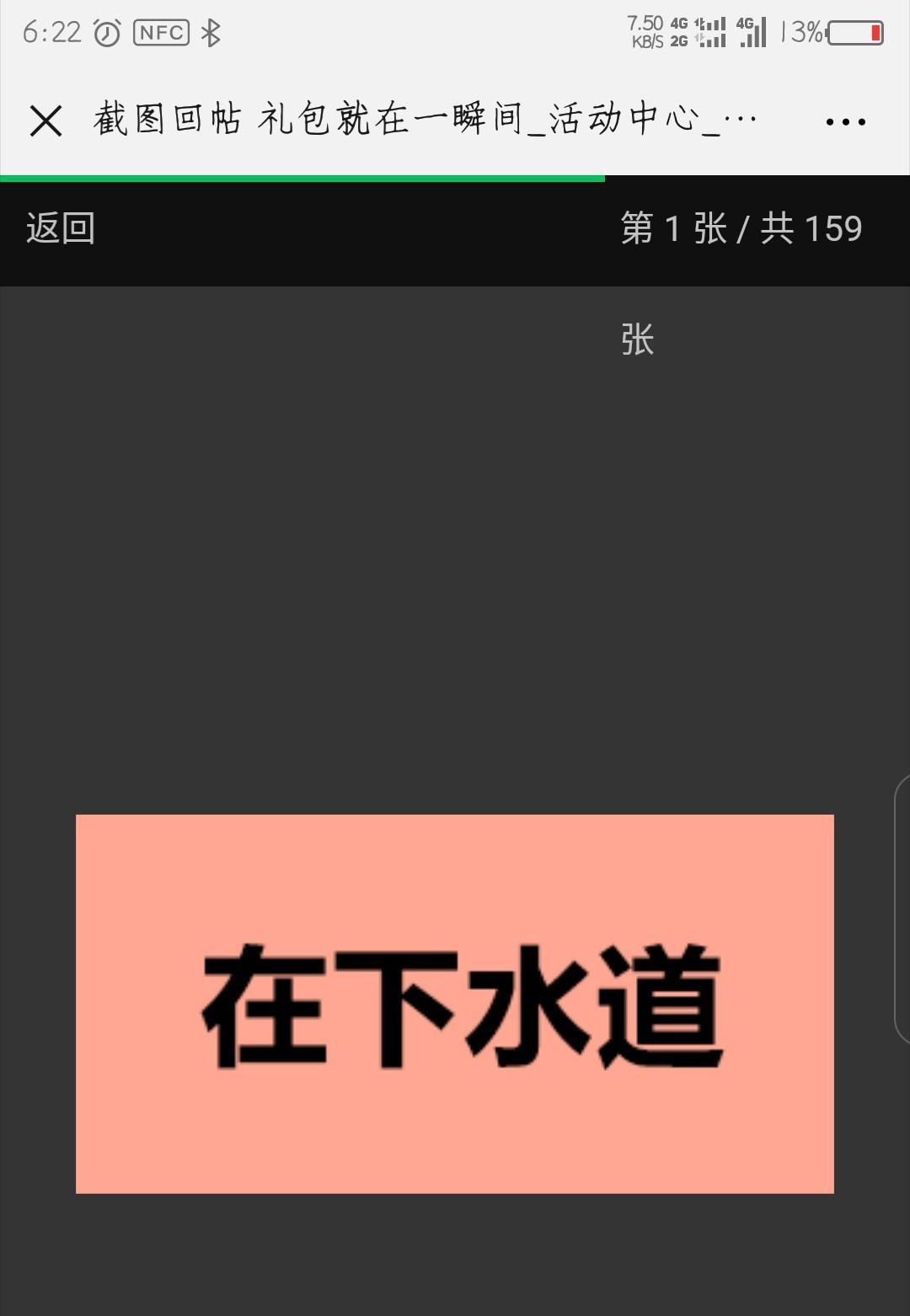 IMG_20190725_182341.jpg