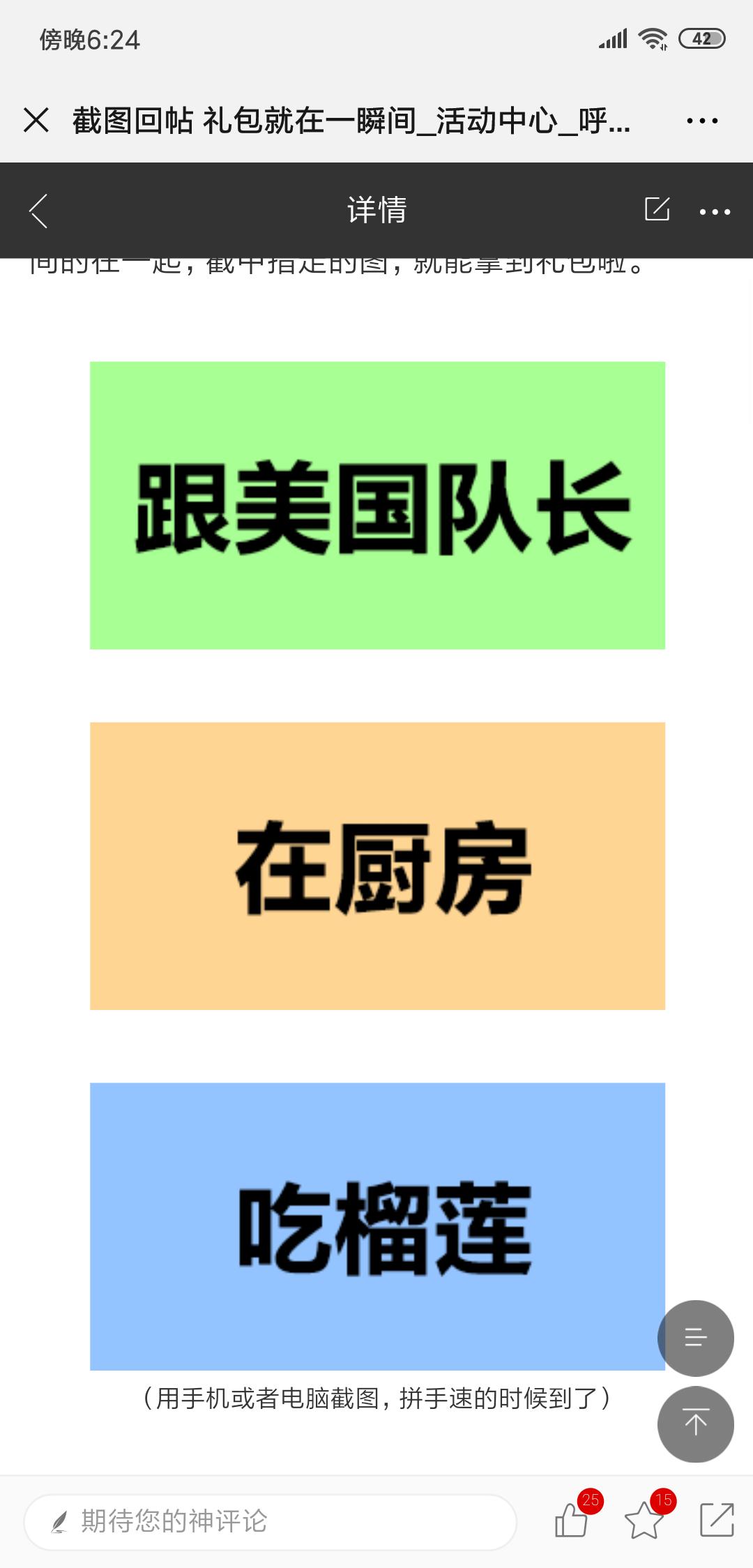 Screenshot_2019-07-25-18-24-02-080_com.tencent.mm.png