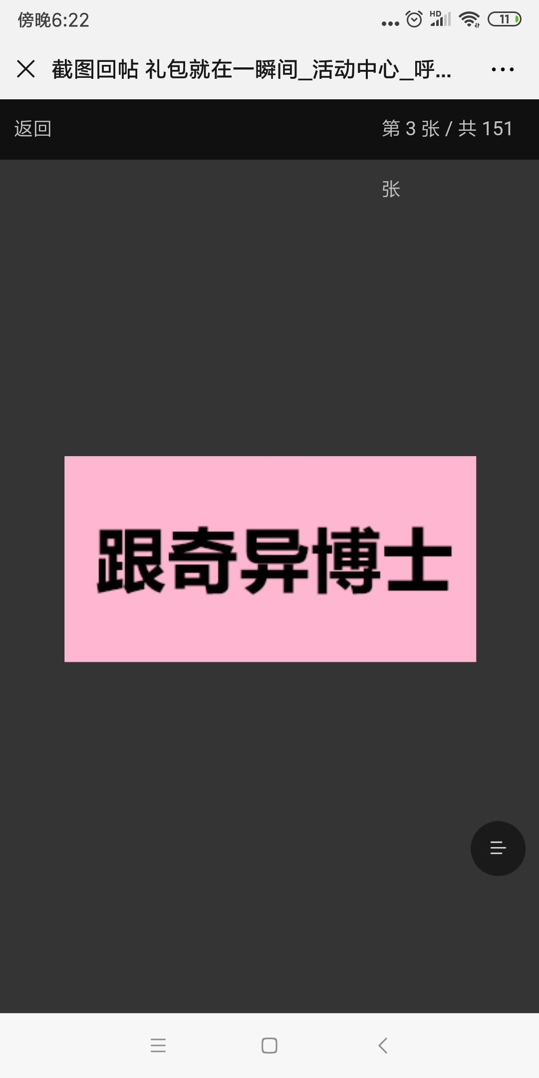 Screenshot_2019-07-25-18-22-27-617_com.tencent.mm.png