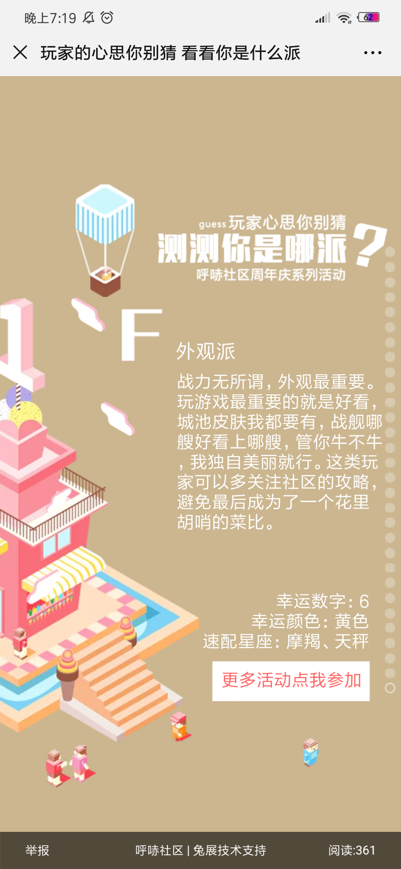 Screenshot_2019-07-25-19-19-59-165_com.tencent.mm.png