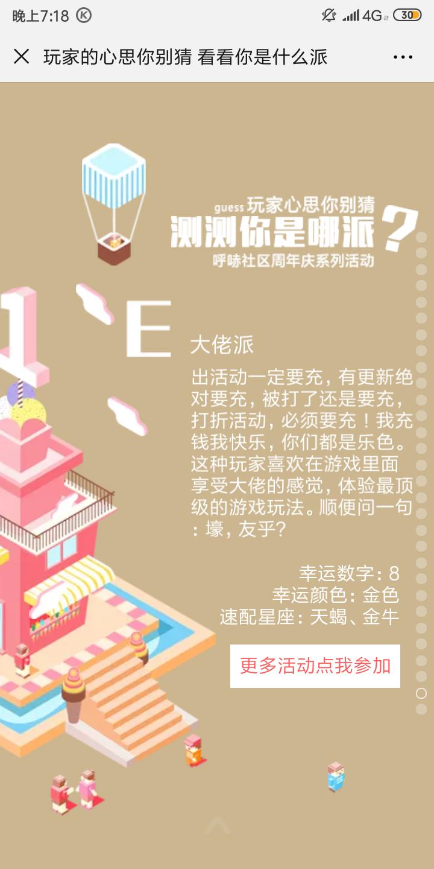 Screenshot_2019-07-25-19-18-08-637_com.tencent.mm.png