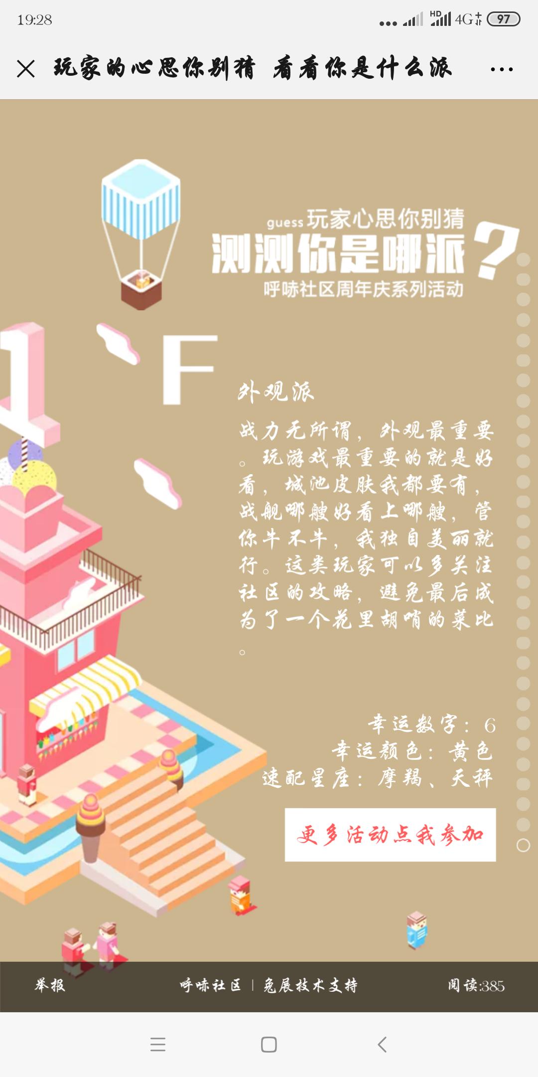 Screenshot_2019-07-25-19-28-42-429_com.tencent.mm.png