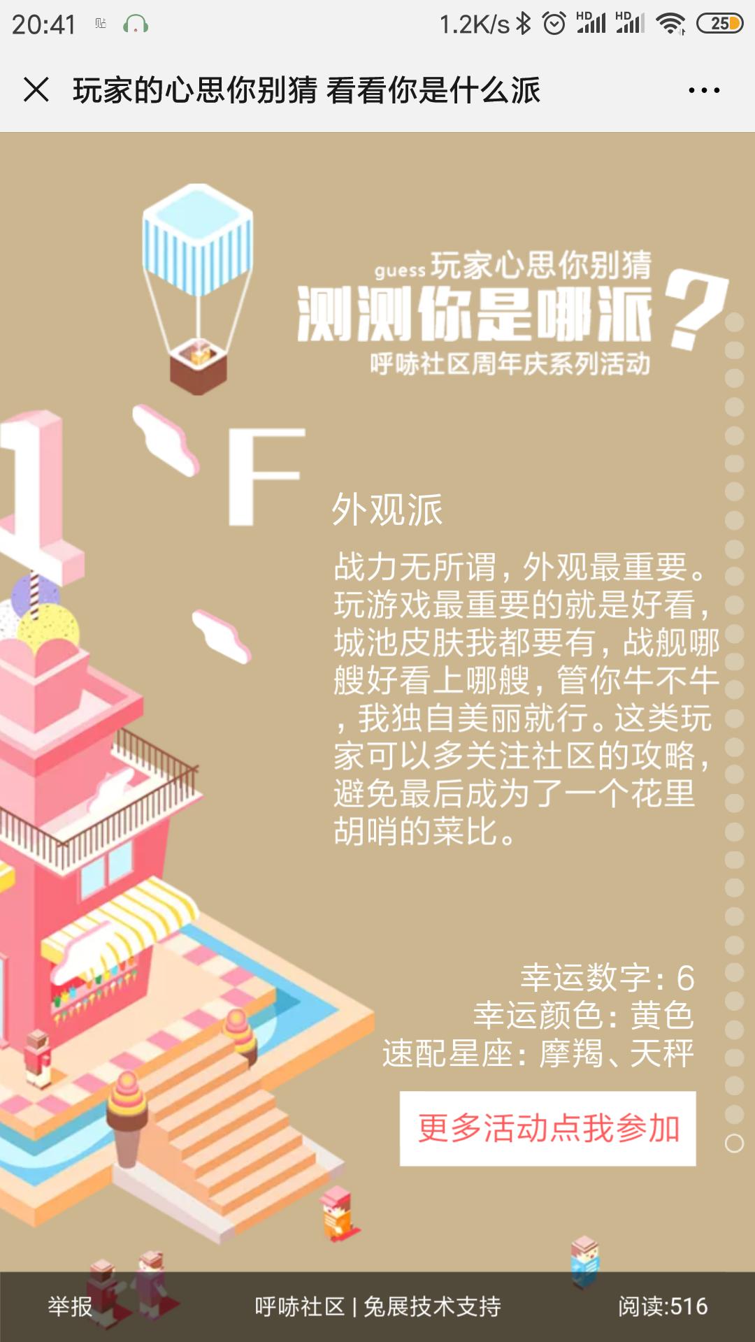 Screenshot_2019-07-25-20-41-11-094_com.tencent.mm.png