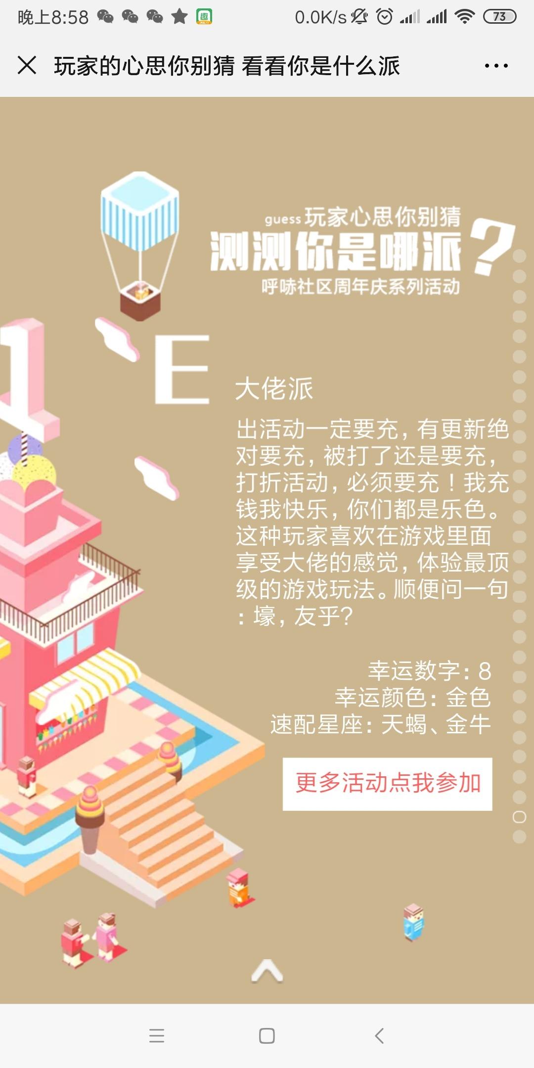 Screenshot_2019-07-25-20-58-01-222_com.tencent.mm.jpg