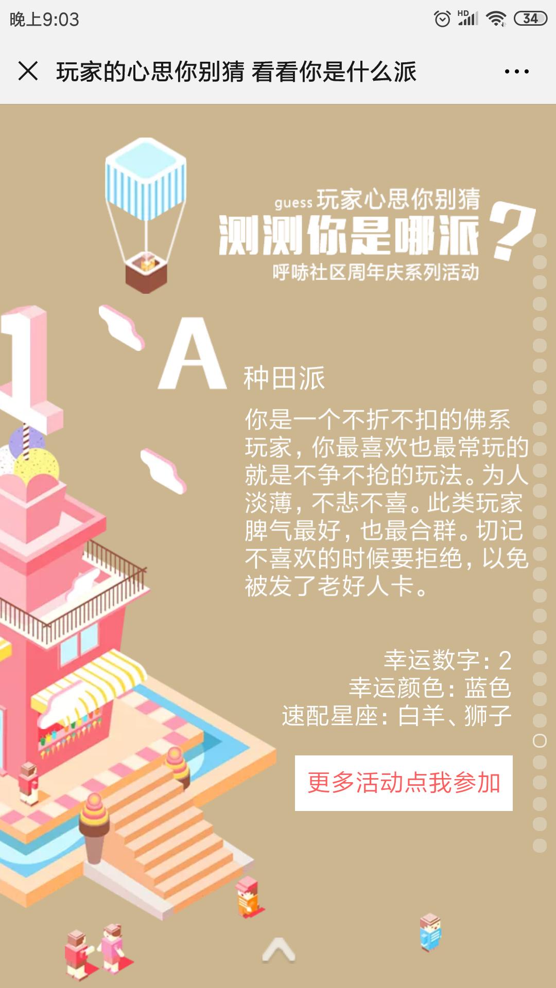 Screenshot_2019-07-25-21-03-17-762_com.tencent.mm.png