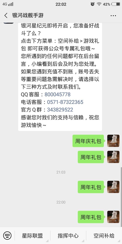 Screenshot_20190725_220243.jpg