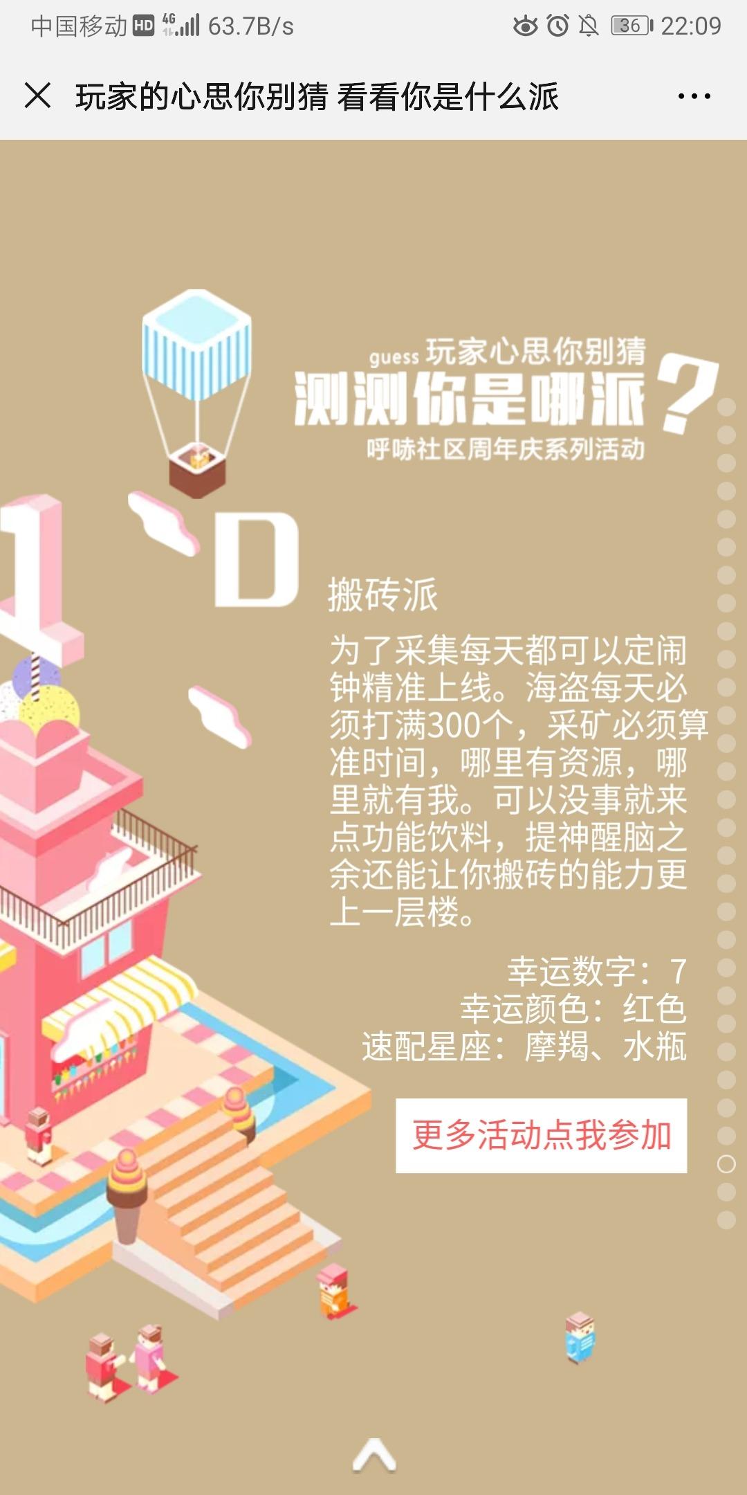 Screenshot_20190725_220947_com.tencent.mm.jpg