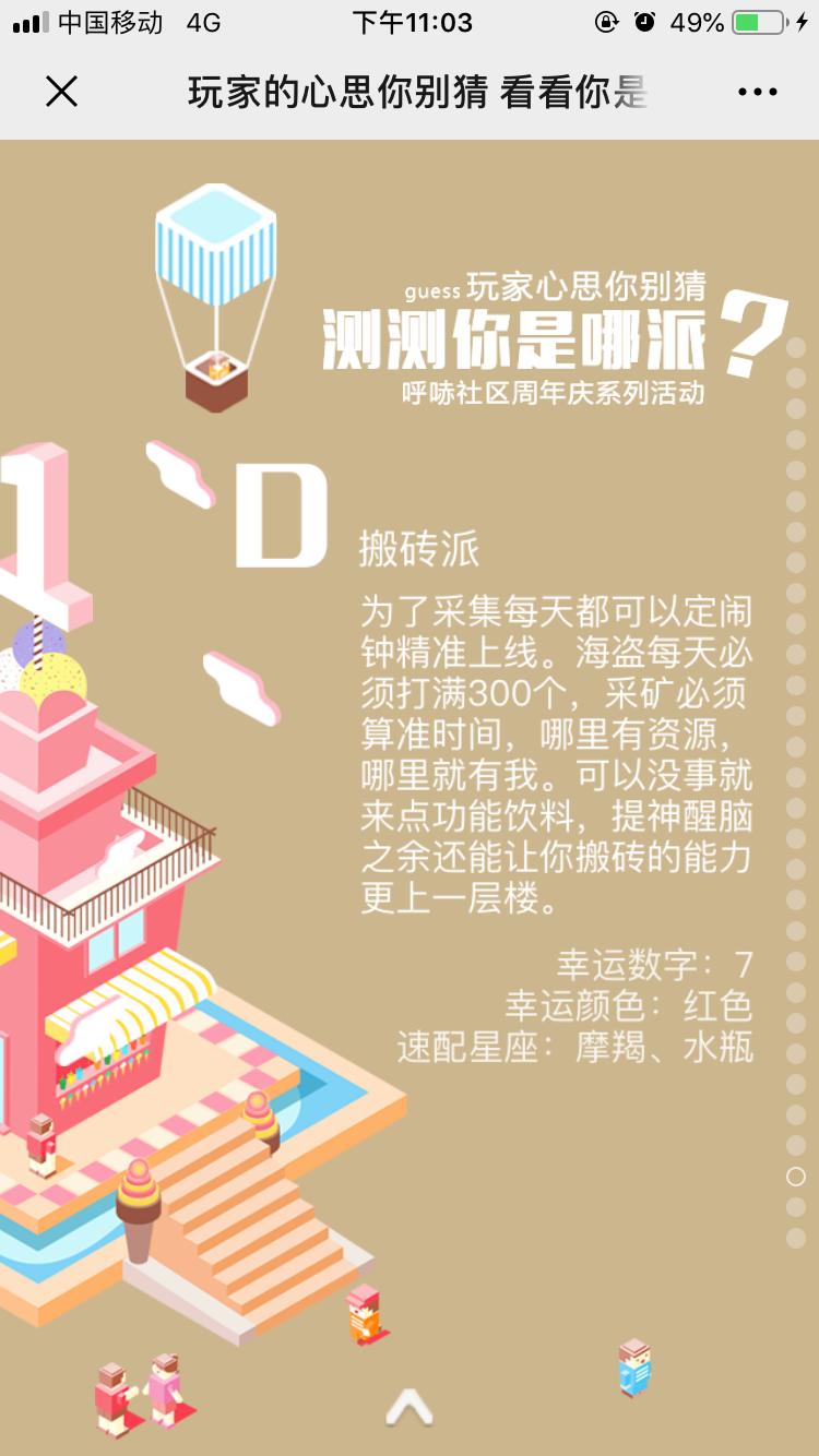 F2DD0F3D-3C7C-4F75-A072-823DD4336164.png