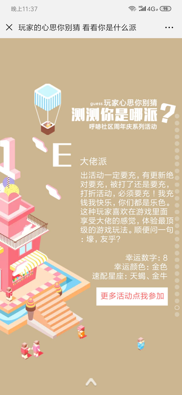 Screenshot_2019-07-25-23-37-18-759_com.tencent.mm.png