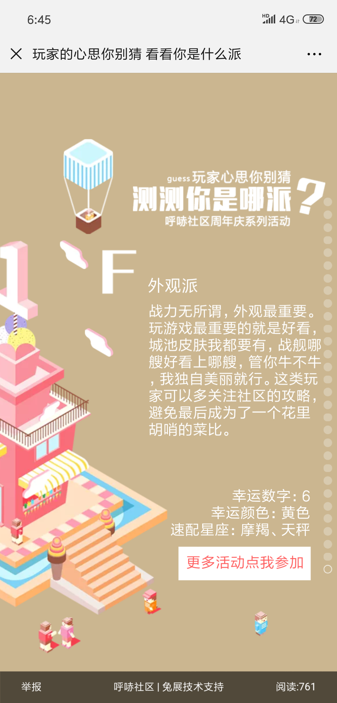 Screenshot_2019-07-26-06-45-39-556_com.tencent.mm.png