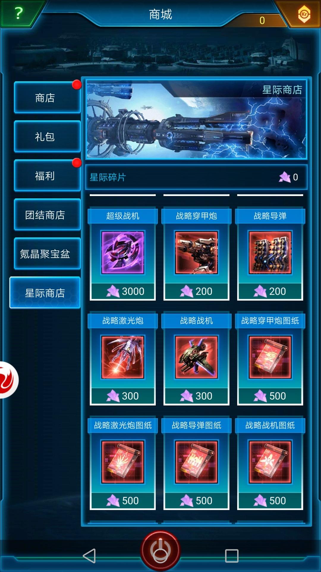 Screenshot_20190730-110346.jpg