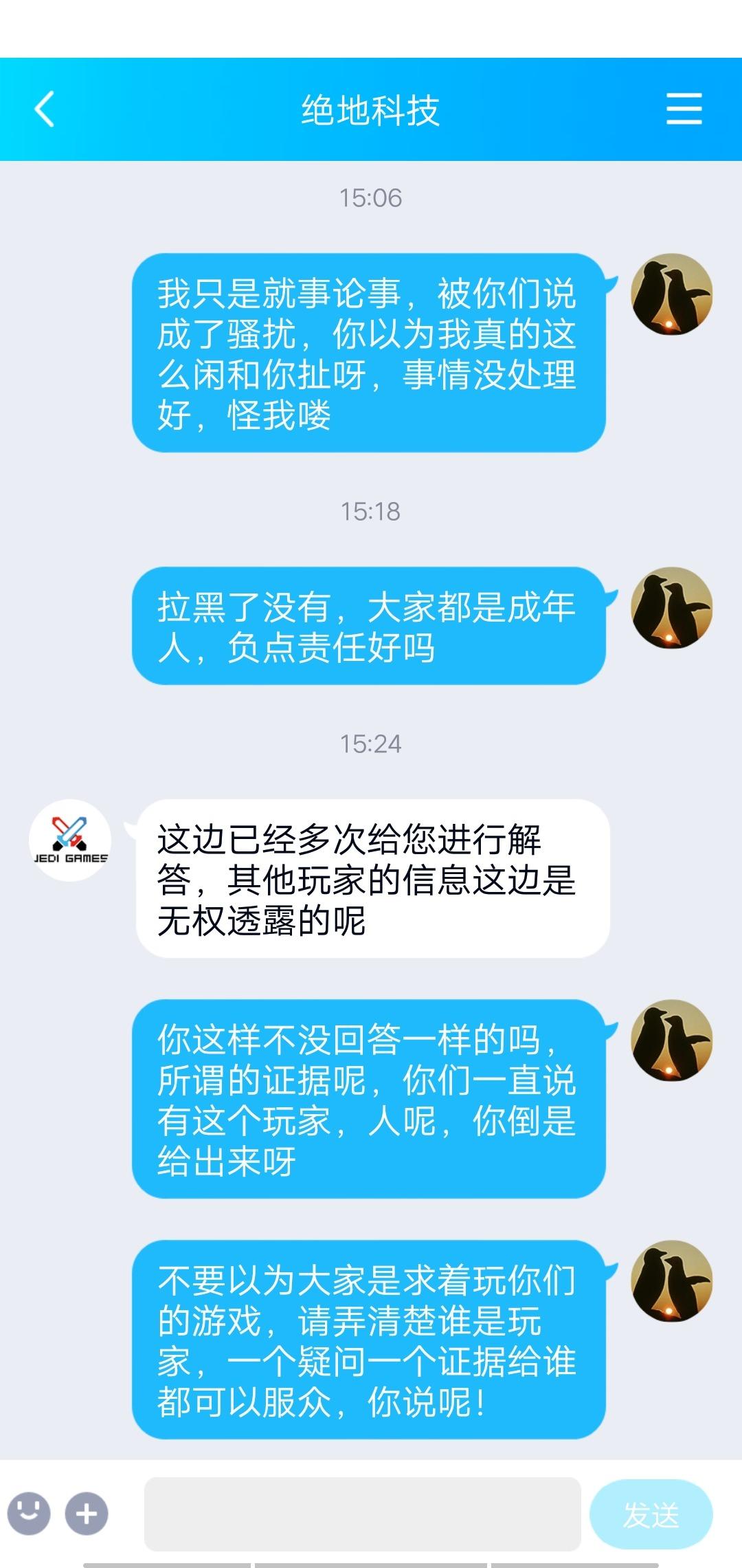 Screenshot_20190730_152926.jpg