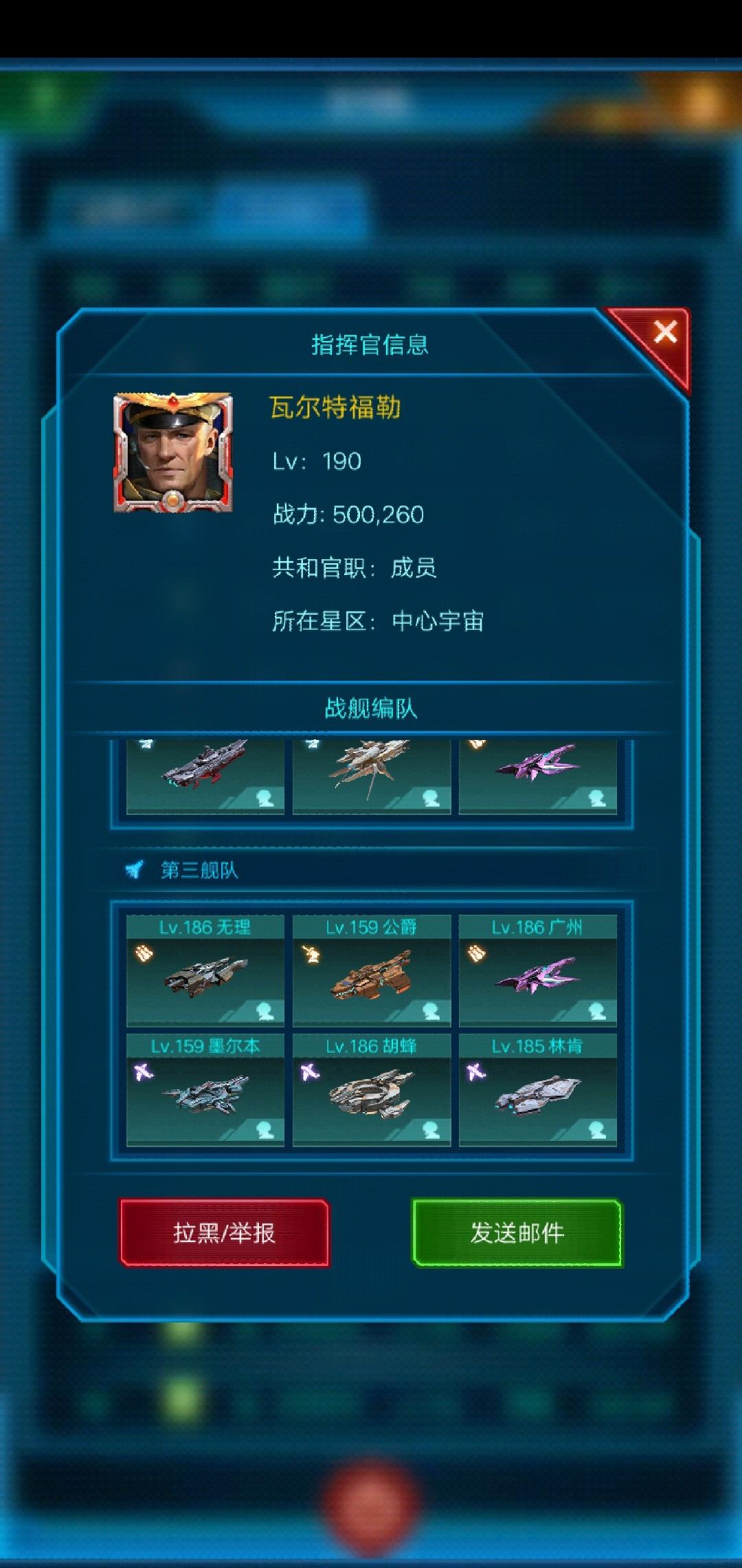 Screenshot_2019_0730_145244.jpg