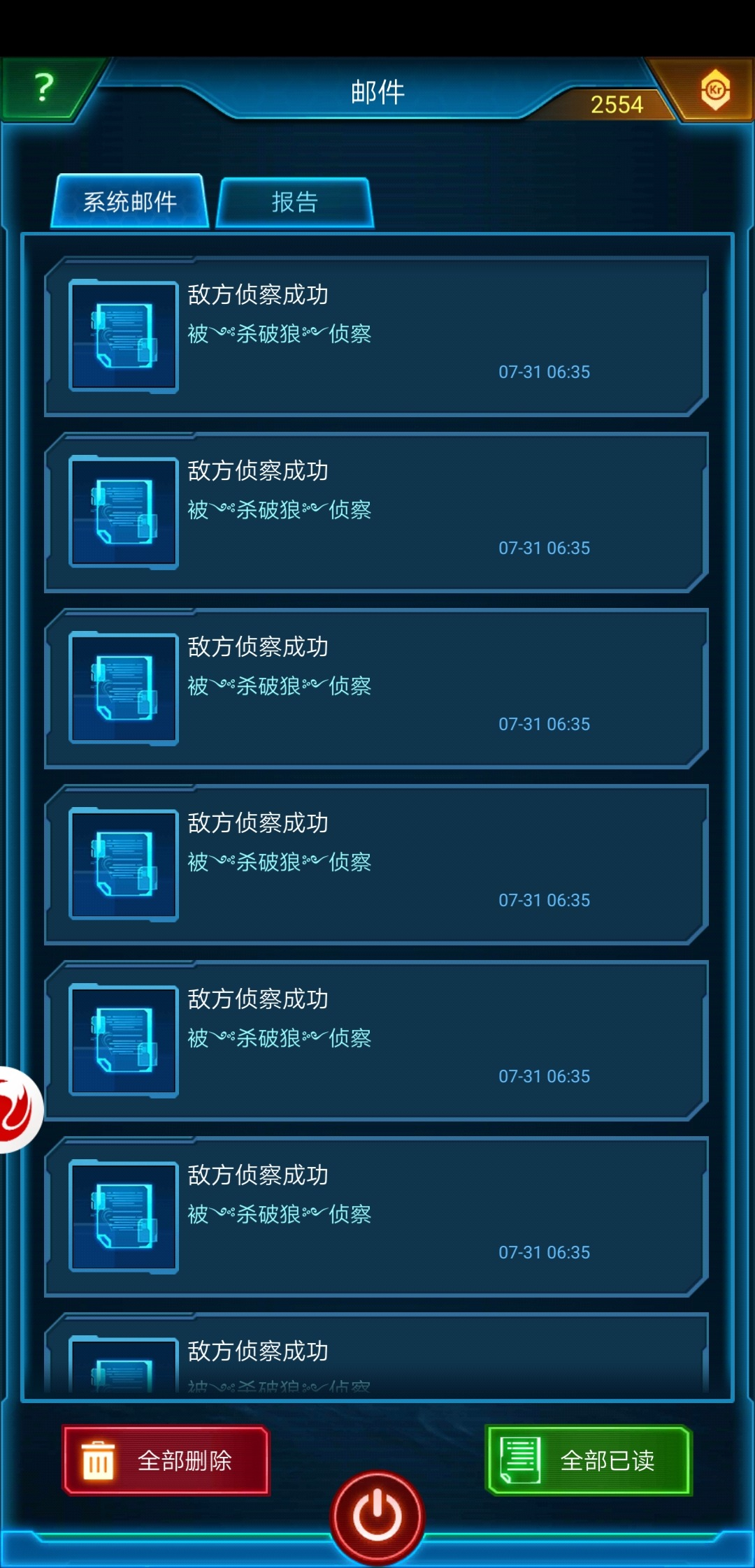 Screenshot_20190731_074802_com.jedigames.p16s.luobo.jpg