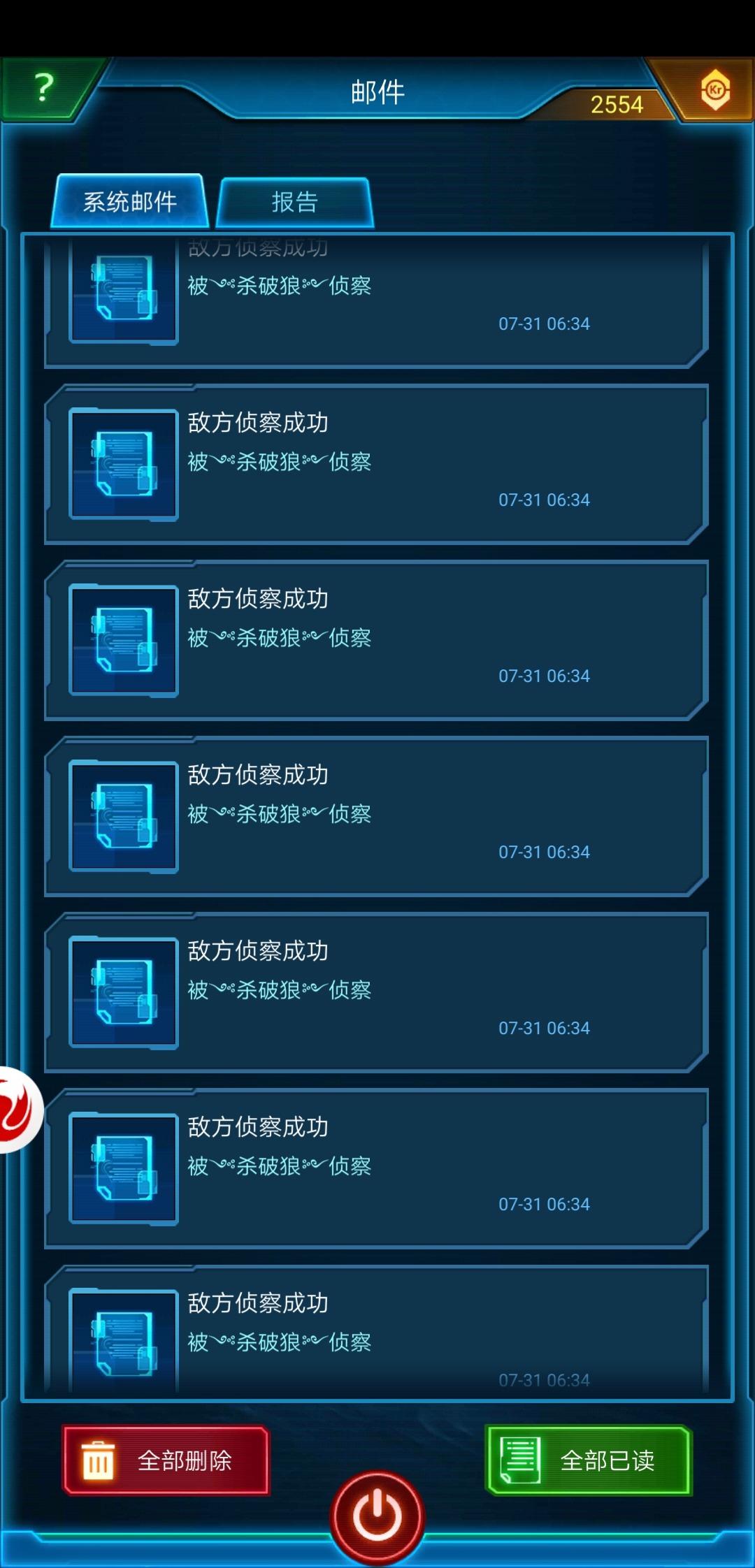 Screenshot_20190731_074755_com.jedigames.p16s.luobo.jpg